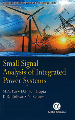 Small signal analysis of integrated power systems
